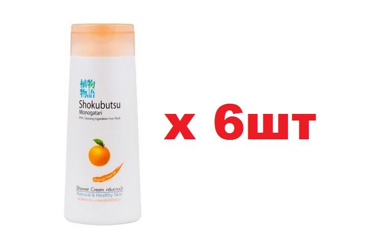 Lion Пенка для тела Shokubutsu Orange с маслом Апельсина 220мл 6шт