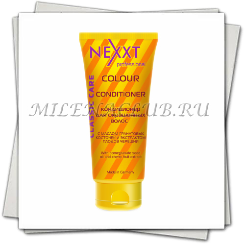 NEXXT Кондиционер для окрашенных волос Colour Conditioner 200 мл