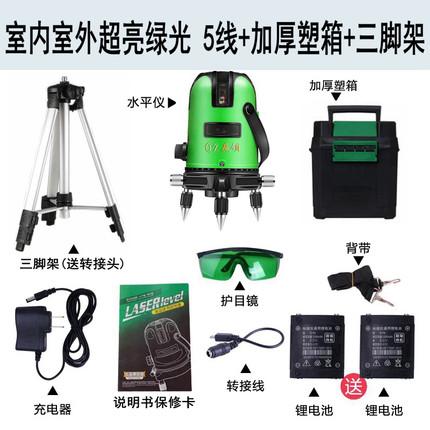 Зеленый уровень лазер