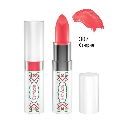 "Isabelle"" Lipstick cristale - [изабель] губная помада-блеск"
