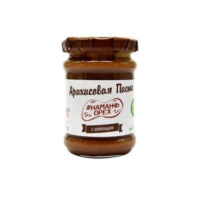 """Арахисовая паста \""""Темный Шоколад\"""" (без сахара) 460 г"""