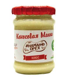 Кокосовая паста Кокосовая манна 250 г
