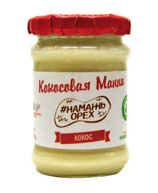 Кокосовая паста Кокосовая манна 460 г