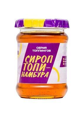 "\""Сироп Топинамбура\"" 300 г"