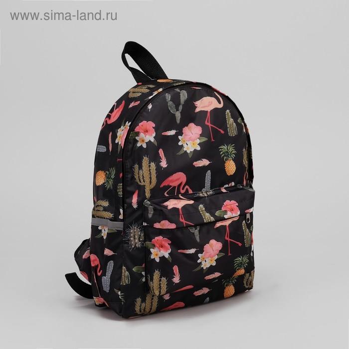"""Рюкзак молодёжный \""""Фламинго и кактусы\"""", отдел на молнии, 3 наружных кармана"""