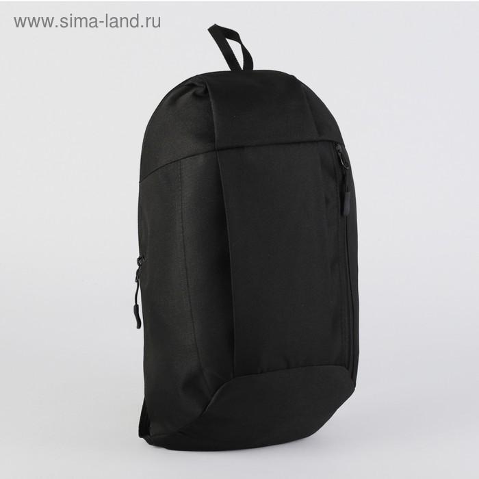 Рюкзак мол Мини, 22*9*40, отдел на молнии, н/карман, черный