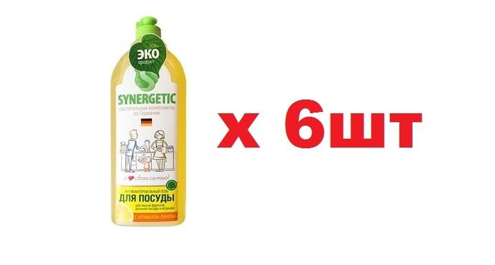 Synergetic Гель для посуды 1л Антибактериальный с ароматом Лимона 6шт