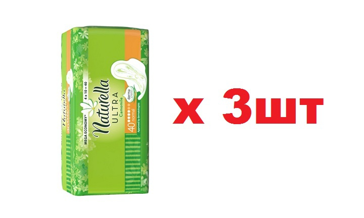 NATURELLA ULTRA NORMAL 40ШТ CAMOMILE 3ШТ
