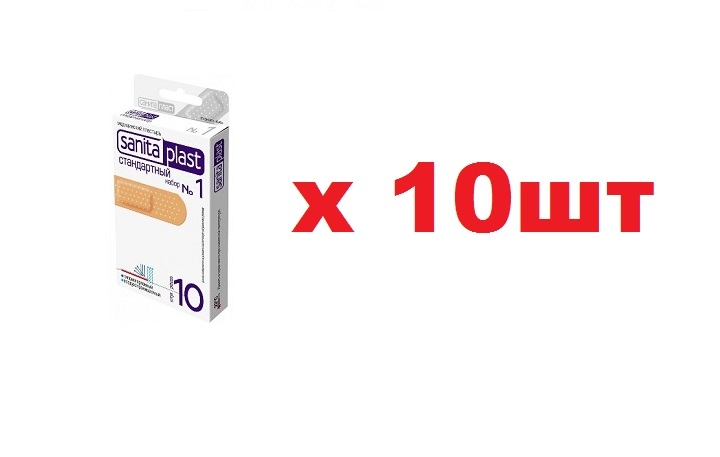 SANITA PLAST ПЛАСТЫРЬ НАБОР 1 10ШТ 10ШТ