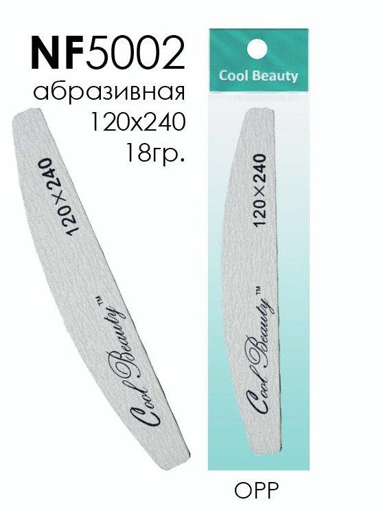 1772 NF5002 Cool Beauty пилка абразивная 120x240