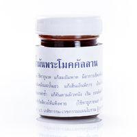 Тайский черный (коричневый) бальзам 50 г