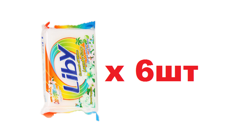 Liby Мыло хозяйственное прозрачное из кокосового масла101г 6шт