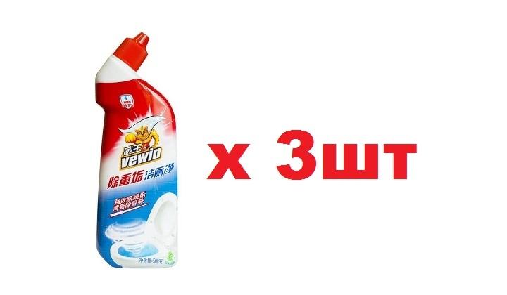 Liby Средство чистящее для сильнозагрязненной унитазов Vewin 500мл 3шт