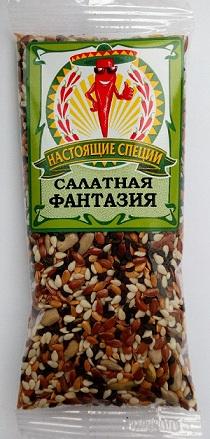 """Приправа """"Салатная фантазия"""" 50 гр (в салаты, йогурт, выпечку)"""