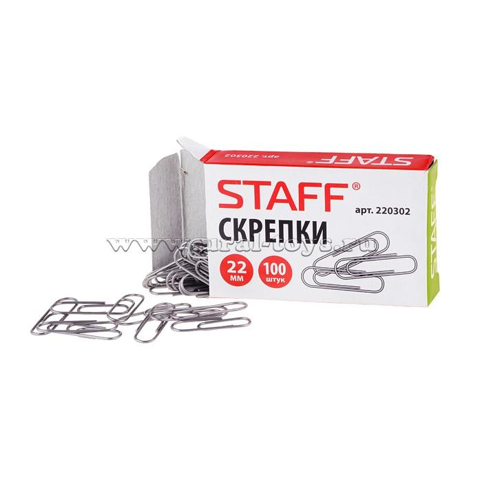 Скрепки STAFF эконом, 22 мм, металлические, 100шт. в карт.коробке, 220302