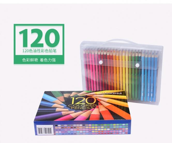 Набор цветных карандашей GUANGHUI (120 цветов)