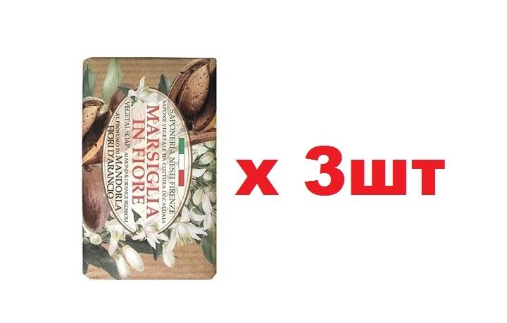 Marsiglia in fiore Мыло 125г Миндаль и Цветы апельсина 3шт