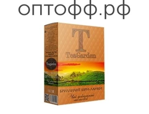 Чай TeaGarden Бриллиант Шри-Ланки 150 гр