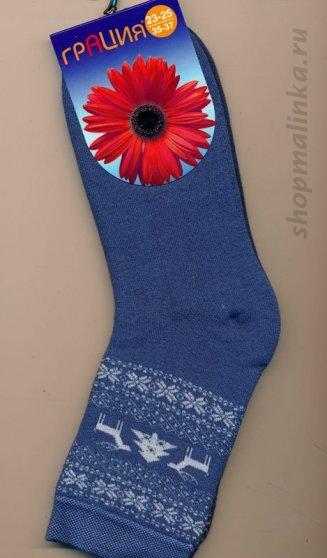 Носки женские согревающие Грация(носки) Носки М1082