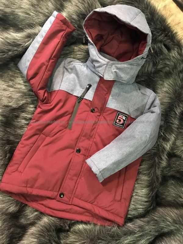 Куртка #10382637