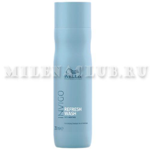 Wella INVIGO Refresh Wash оживляющий шампунь для всех типов волос 250 мл.