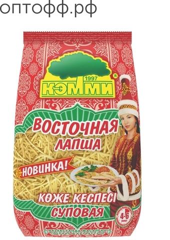 Кемми Лапша Суповая Classic 400гр (кор*10)