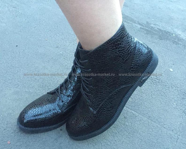 Ботинки #20052897