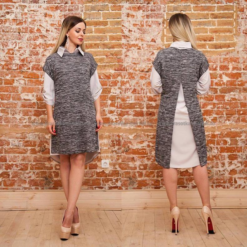 Платье #20044090