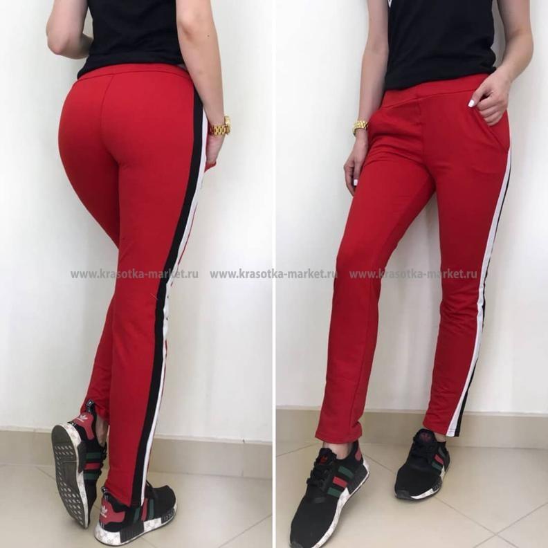 Спортивные брюки #20047193