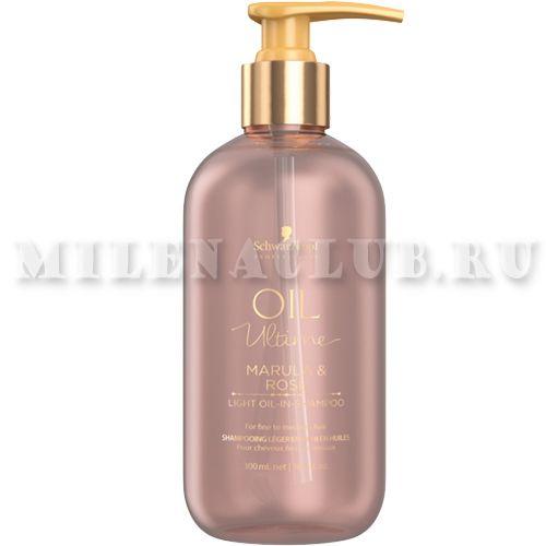 Schwarzkopf Шампунь для тонких и нормальных волос BC Oil Ultime 300 мл