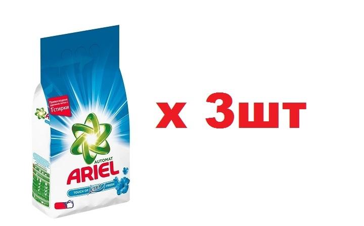 Ariel Стиральный порошок автомат 2.5кг Touch of Lenor Fresh 3шт