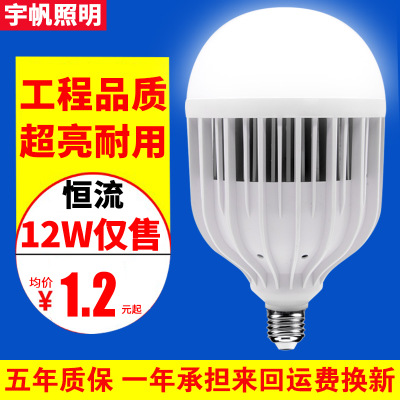 Мощные светодиодные лампы