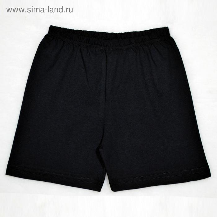 Шорты, 05504-10, цвет чёрный, рост 128 см