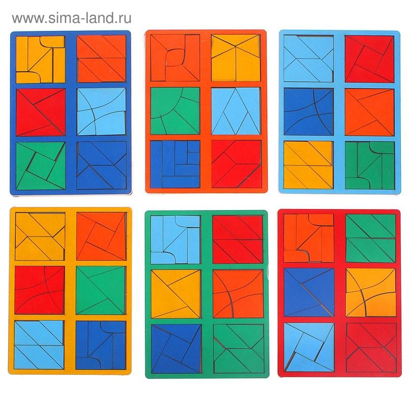 """Набор 2 планшета \""""Сложи квадрат\"""" Б.П. Никитин, 3 уровень (мини), цвета МИКС"""