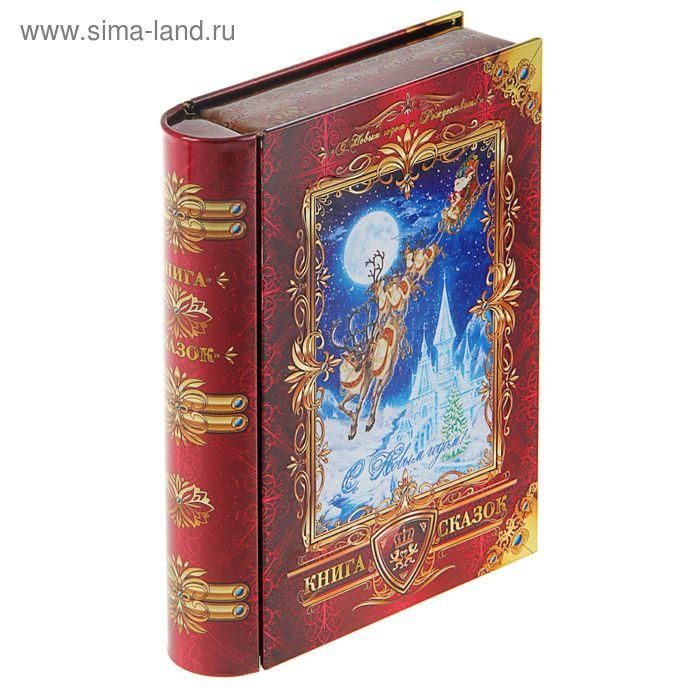 """Подарочная коробка \""""Красная Книга Сказок\"""", 19,3 х 15 х 4 см"""