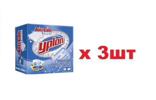 Yplon Таблетки 15шт*16г от накипи для стиральных машин 3шт