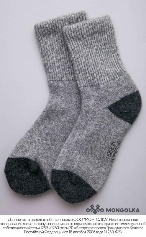 "Носки из шерсти \""Як\"" серый"