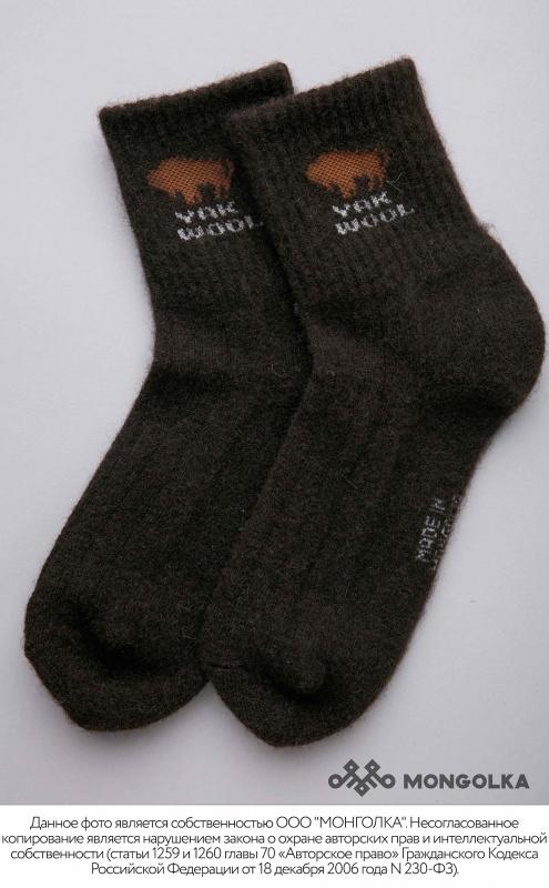 Носки 100% шерсть яка