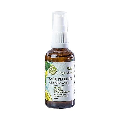 Пилинг для лица OZ! OrganicZone с АНА-кислотами для нормальной и смешанной кожи