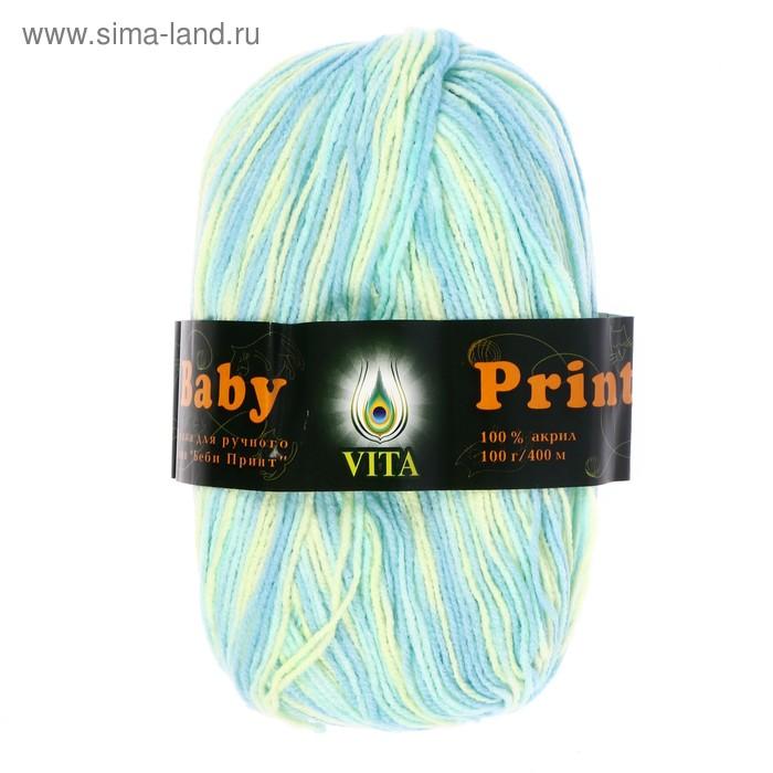 "Пряжа \""Baby print\"" 100% акрил, 400м/100гр (4856 желто-голубой)"