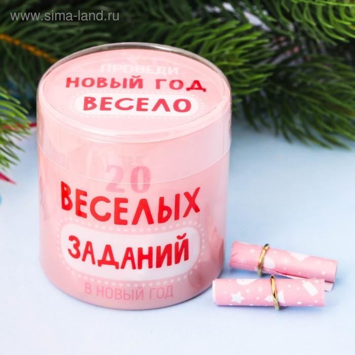 """Набор гаданий """"Проведи Новый Год весело!"""""""