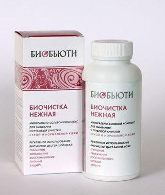 Биочистка «Нежная» 200гр. для сухой кожи