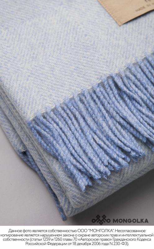 Плед из 100% овечьей шерсти голубой 130*150 см