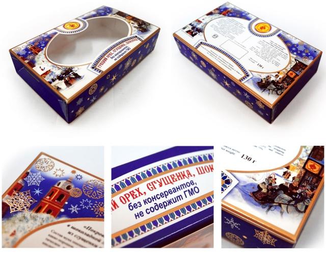 Подарочная упаковка для пряников весом  130 грамм
