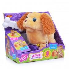Интерактивный щенок Арчи 16см на бат. со светящейся косточкой.