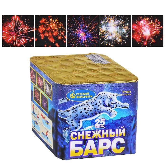 """Батарея салютов \""""Снежный барс\"""" (1\"""" х 25)"""