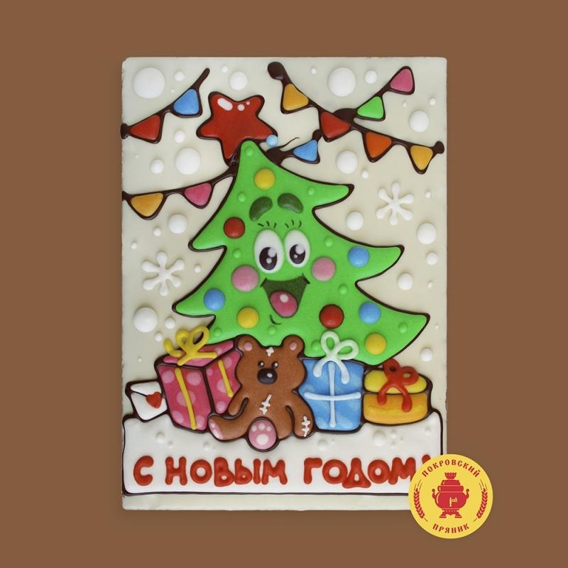 Тортик Ёлочка с подарками 2019 (700 грамм) ПЛАСТИКОВАЯ УПАКОВКА