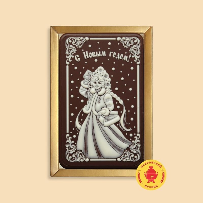 С Новым годом «Снегурочка с конвертом» (160 грамм)