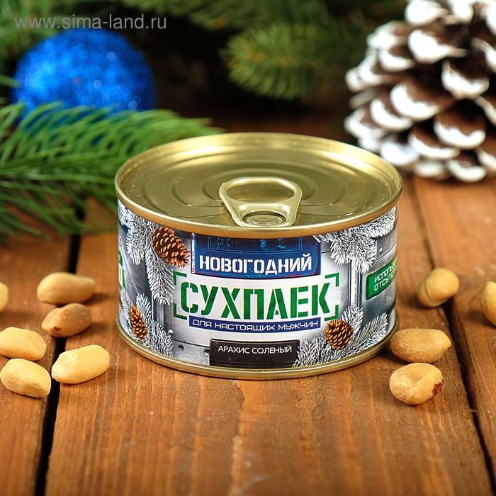 """Арахис соленый в консервной банке \""""Новогодний сухпаек\"""""""