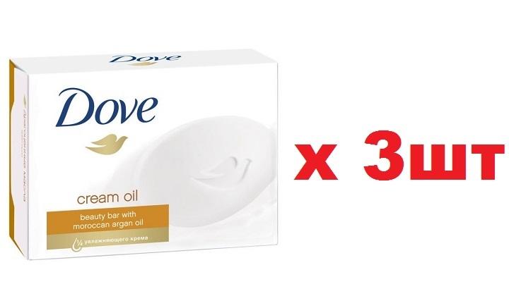 Dove Крем-Мыло 100г С драгоценными маслами 3шт